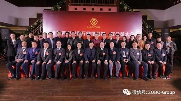 热烈庆祝ZOBO卓邦董事长张新峰被选为北京声光视讯行业协会会长
