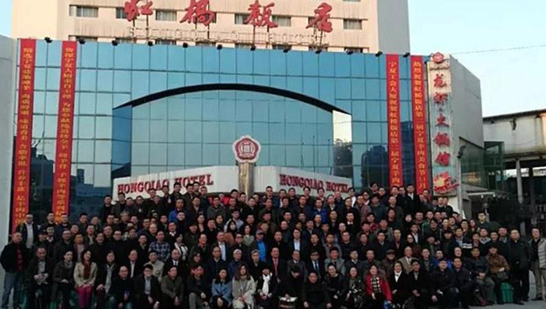 中国演艺设备技术协会第四分会成立,ZOBO卓邦音响祝贺