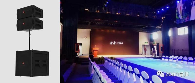 案例 | 听觉&视觉盛宴-ZOBO卓邦为京工时尚创新园保驾护航