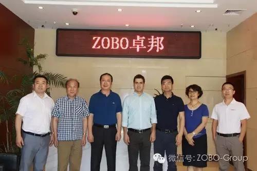 欢迎中国演艺设备协会理事长朱新村和BOSE全球销售总监福娃莅临卓邦