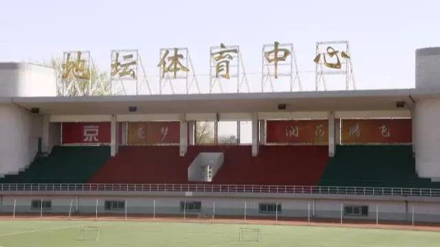 ZOBO卓邦为地坛体育中心打造扩声系统
