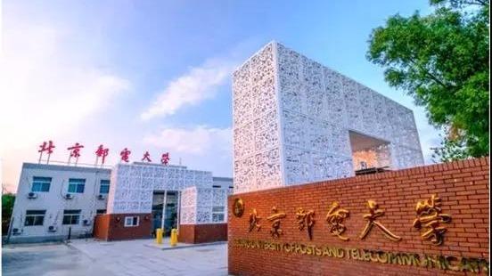 PRS学校礼堂案列——北京邮电大学(沙河校区)