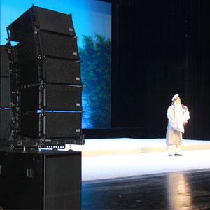 线阵音响系统在戏剧演出的应用