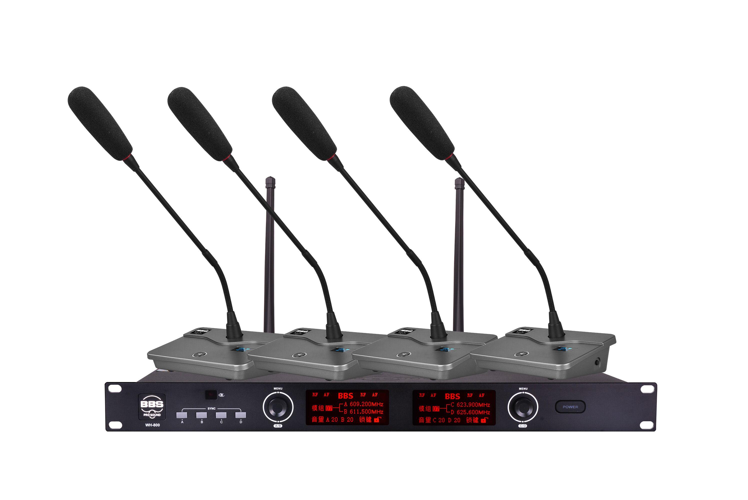 BBS WH800话筒