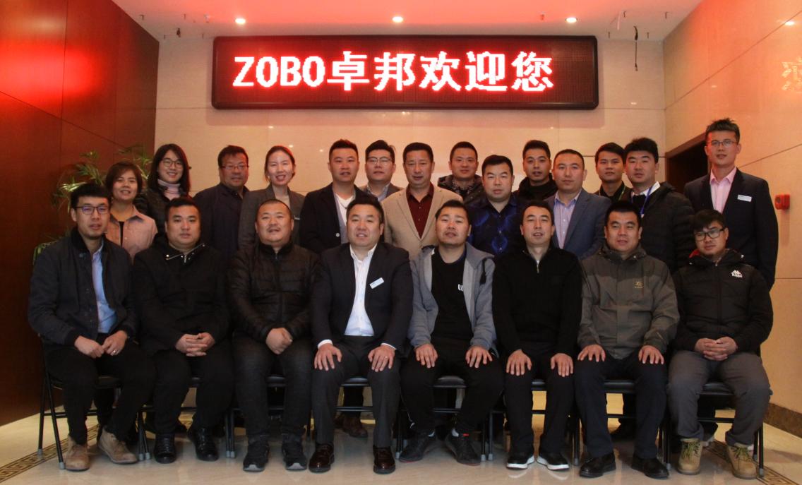 ZOBO卓邦合作伙伴交流会圆满结束