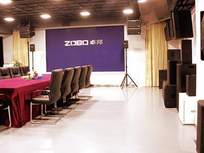 ZOBO卓邦会议室