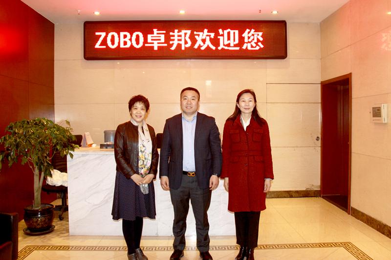 九三学社组织部部长杨玲一行 莅临北京ZOBO卓邦调研指导