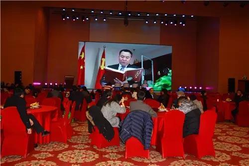 新形势 新思路 新发展 中国演艺设备技术协会北京地区年终总结大会
