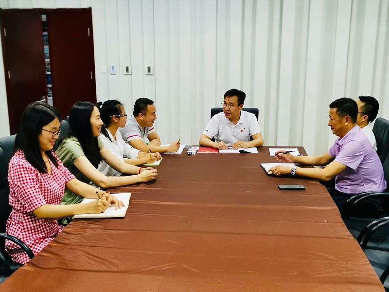 喜迎党的98周年生日-ZOBO卓邦党支部召开学习会议