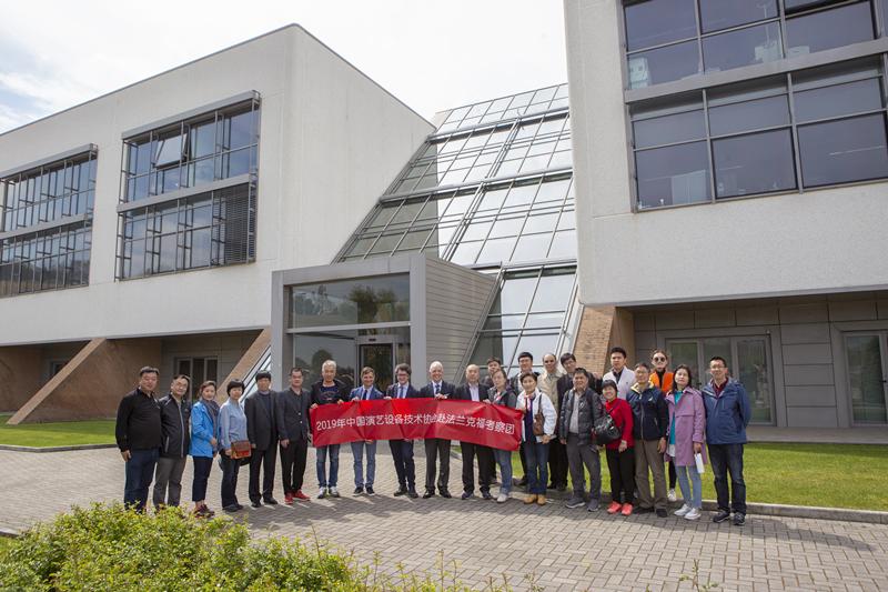 卓邦十年|中国演艺设备技术协会参观考察Montarbo(蒙特宝)意大利工厂
