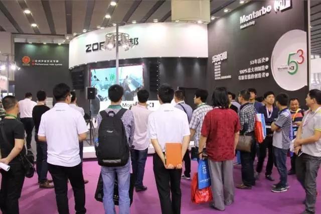 【ZOBO卓邦】广州国际音响灯光展第二天