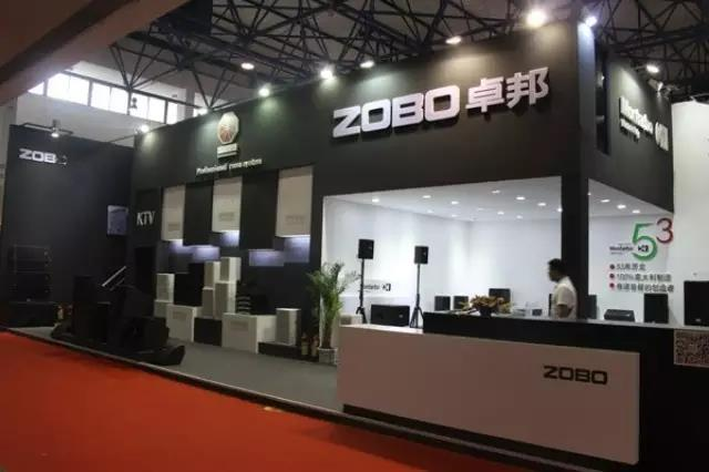 ZOBO卓邦 北京2015PALM展圆满闭幕