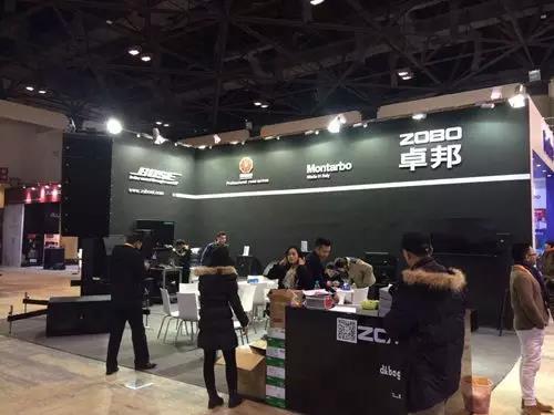 ZOBO卓邦中国第三届舞台美术展第二天暖暖的都是爱