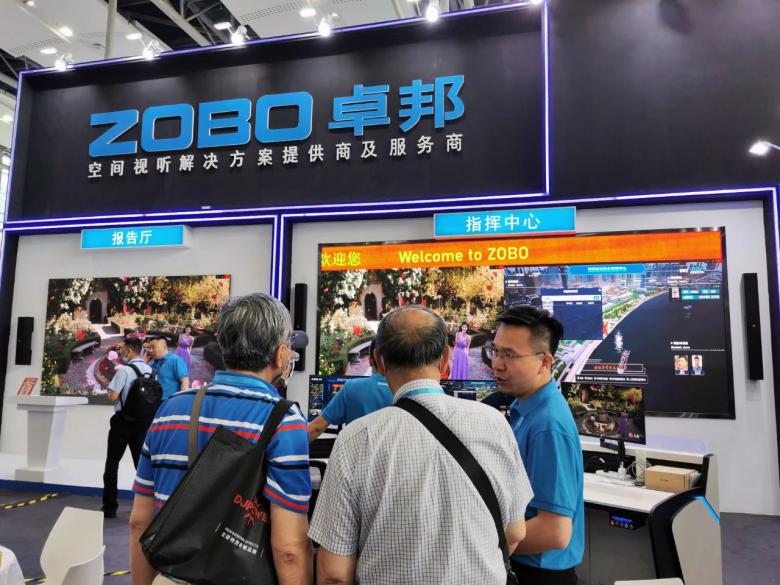 ZOBO卓邦携重磅产品亮相2021广州展览会,参展首日盛况曝光!1331