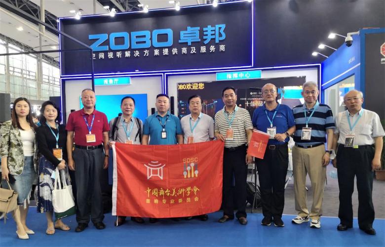 ZOBO卓邦携重磅产品亮相2021广州展览会,参展首日盛况曝光!1339