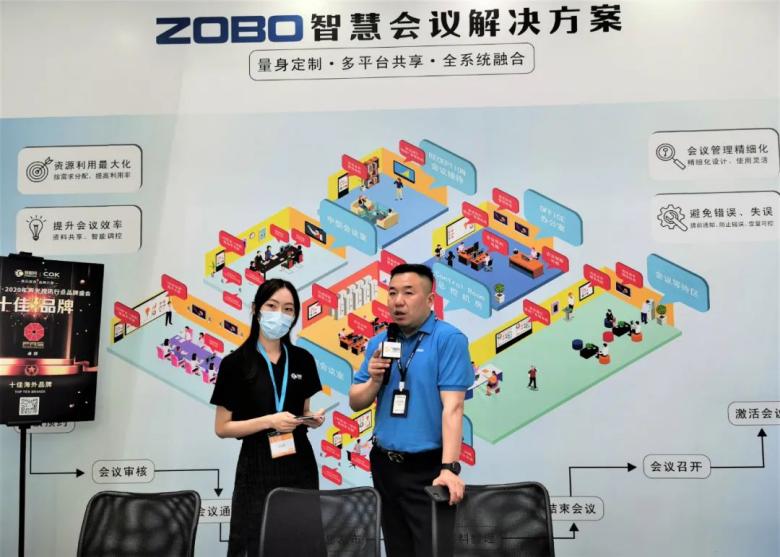 ZOBO卓邦携重磅产品亮相2021广州展览会,参展首日盛况曝光!1798