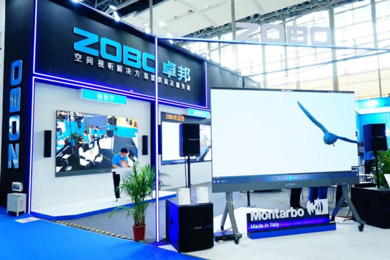 ZOBO卓邦携重磅产品亮相2021广州展览会,参展首日盛况曝光!1150