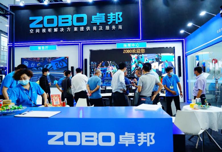 ZOBO卓邦携重磅产品亮相2021广州展览会,参展首日盛况曝光!