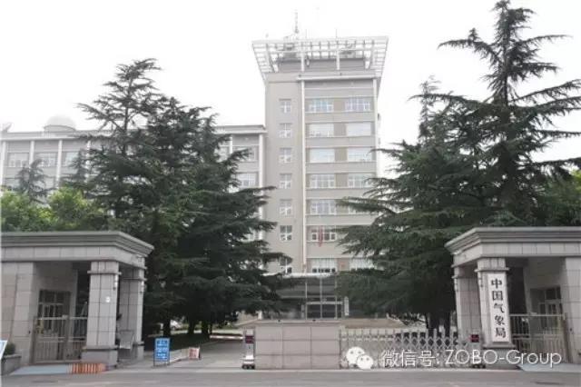 【ZOBO卓邦】提供PRS音响系统进驻中国国家气象局报告厅