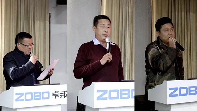 娱乐事业部经理叶立伟、政企事业部经理谭晓毅、BBS事业部经理肖明
