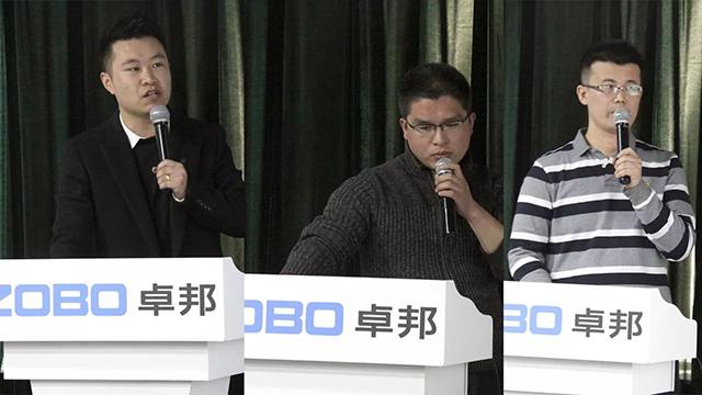 技术部经理大刘伟、小刘伟、推广部经理张晓峰