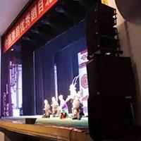 谈古典戏剧舞台音响声波造型特征