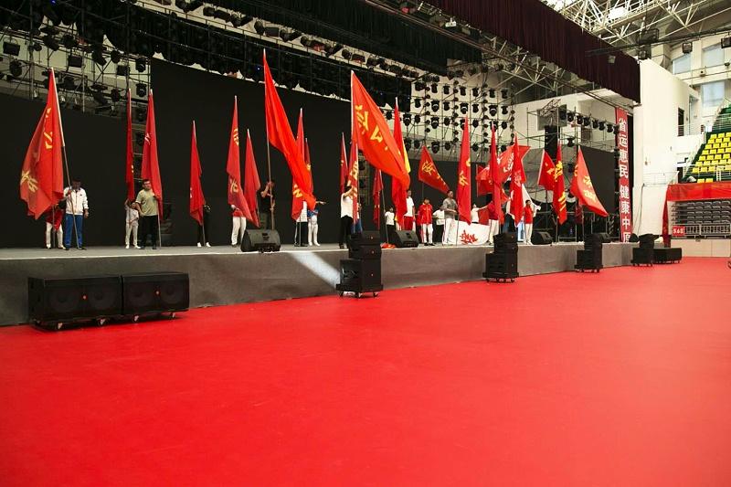 河南省第十三届运动会闭幕式