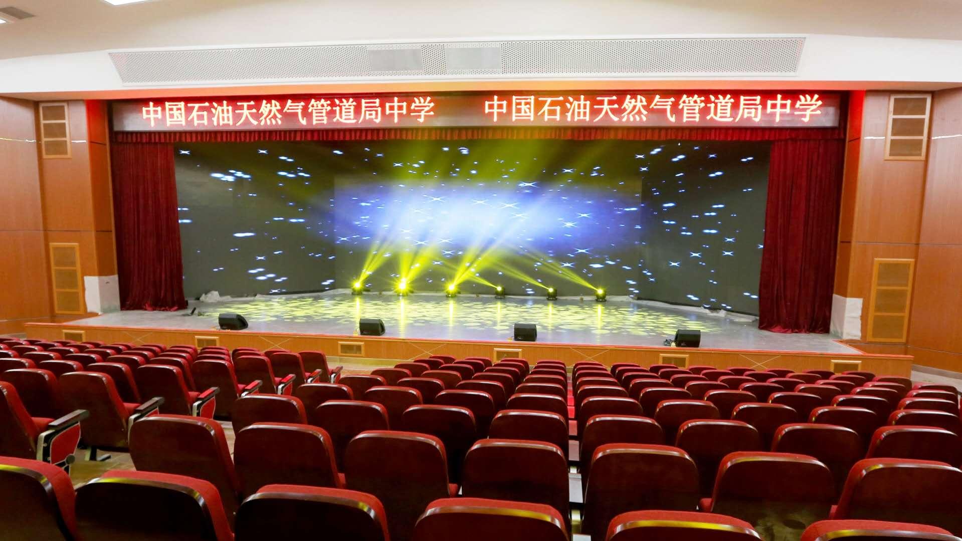 中国石油天然气管道局中学使用PRS舞台音响