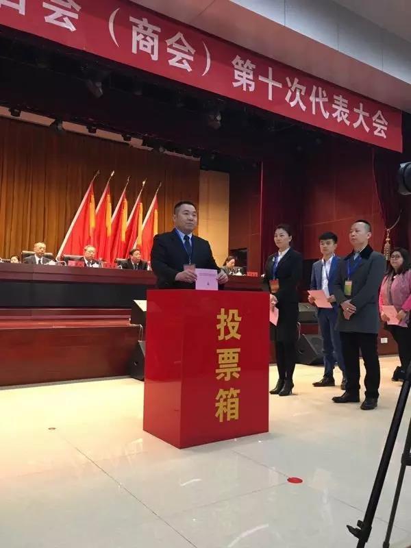 祝贺ZOBO卓邦张新峰当选北京市丰台区工商业联合会(商会)副会长