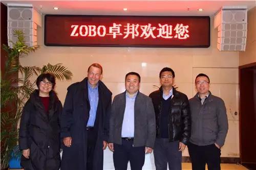 BOSE美国领导与ZOBO卓邦交流市场发展前景