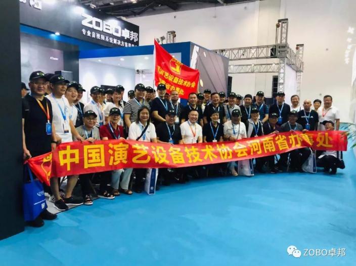 北京PALM EXPO 2019 首日卓邦精彩直击!
