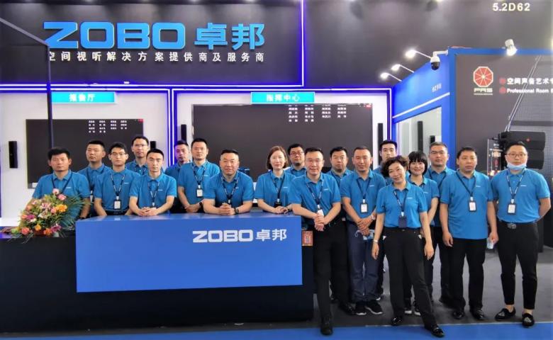 第四天火热依旧、精彩回顾丨ZOBO卓邦在广州展会,欢迎您的到来33