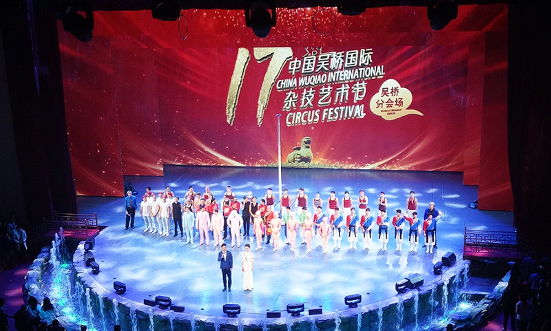 剧院案例 PRS音响系统入驻吴桥江湖大剧院
