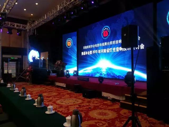 MONTARBO(蒙特宝)FULL系列案例之郑州技术交流会