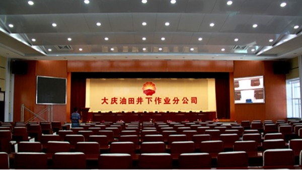 ZOBO卓邦打造大庆井下作业分公司体育馆音视频系统