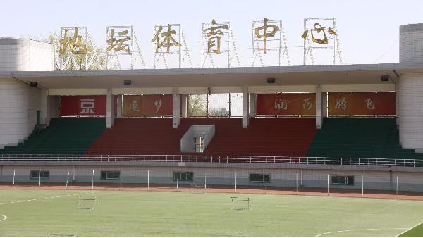 ZOBO卓邦为地坛体育中心打造音视频系统