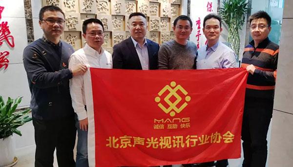 卓邦董事长以北京声光视讯行业协会会长身份考察新申请会员企业