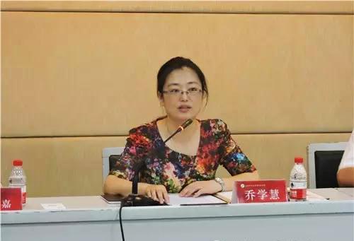 乔学慧副主席介绍青联助学金项目