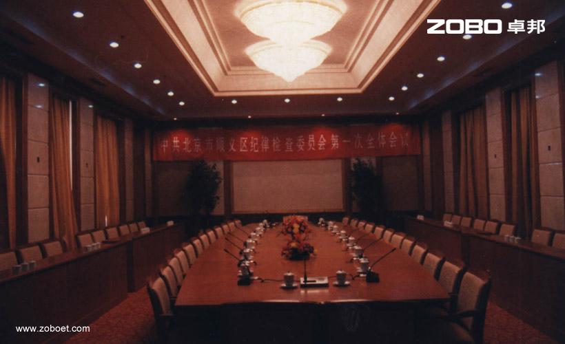 顺义会议中心音频扩声系统1