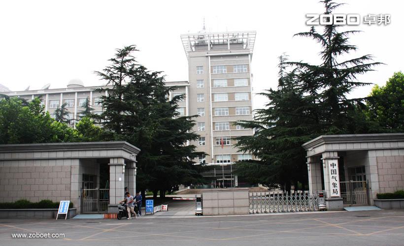 中国气象局多功能厅选用意大利PRS音响