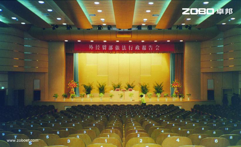 中国外经贸部多功能厅扩声系统