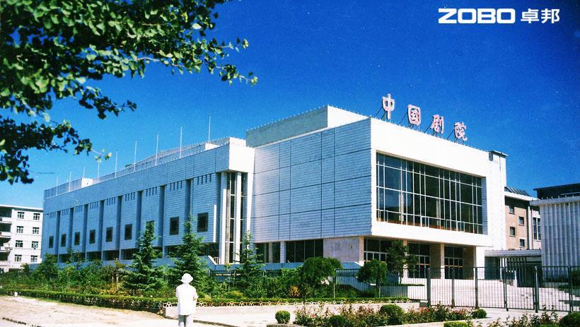 中國劇院音頻擴聲系統