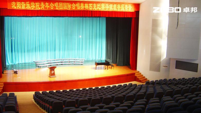 沈阳音乐学院剧场音频扩声系统