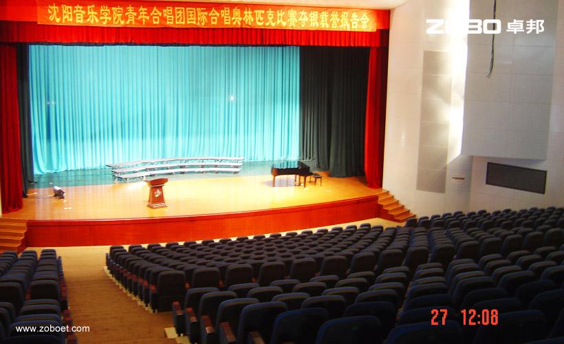 沈阳音乐学院剧场音频扩声项目