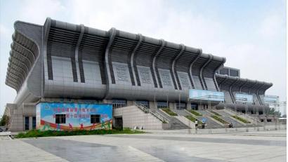 安徽阜阳体育中心综合体育馆