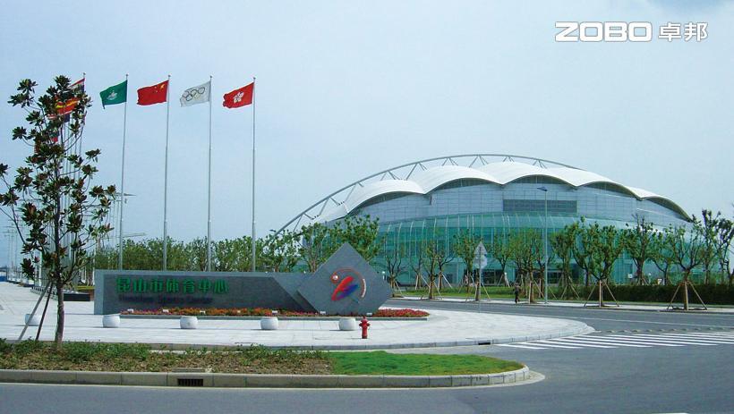 ZOBO卓邦打造昆山体育中心体育馆音视频系统