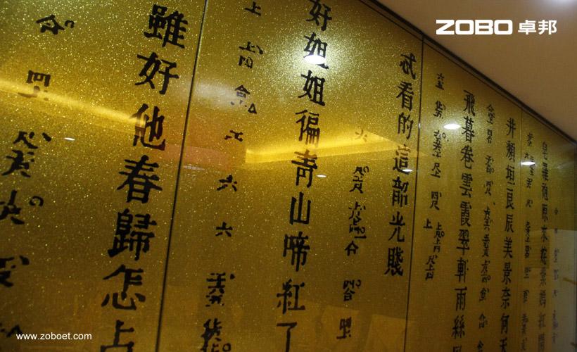 中国音乐学院招待所音频扩声系统项目1
