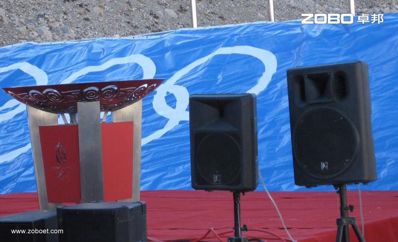 奥运火炬登上珠峰使用音响系统3