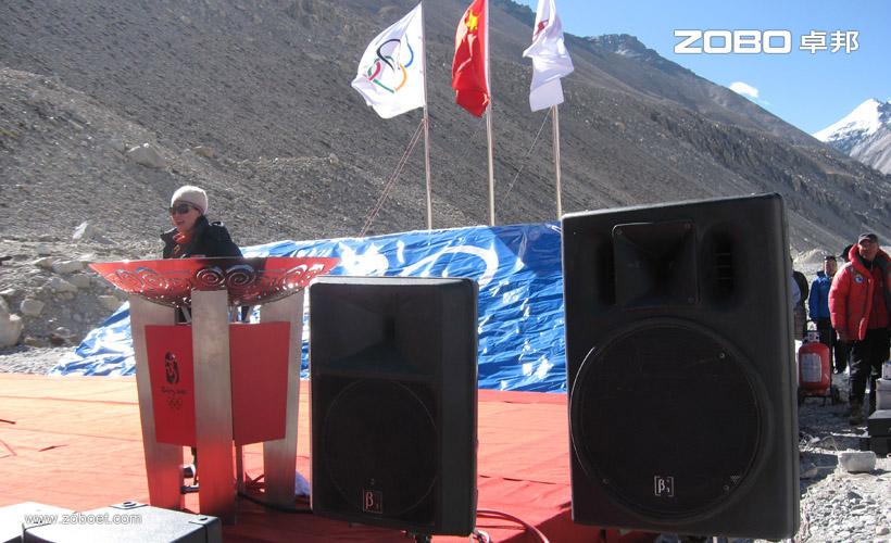 奥运火炬登上珠峰使用音响系统4