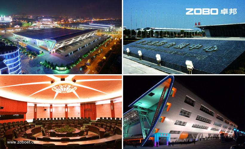 安徽国际会展中心会议音视频系统